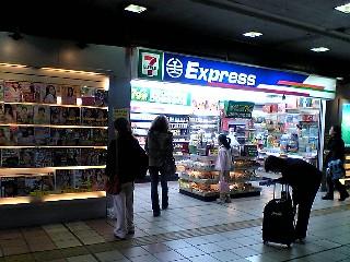 190駅のコンビニ.JPG
