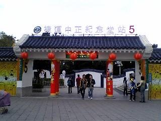 15駅.JPG