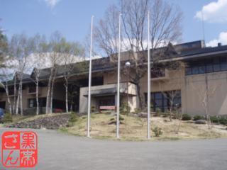 赤城林間学園