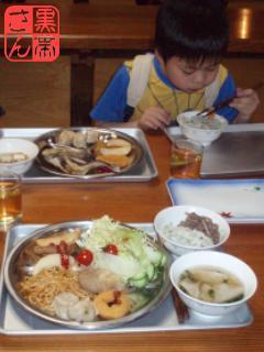 赤城林間学園 食事