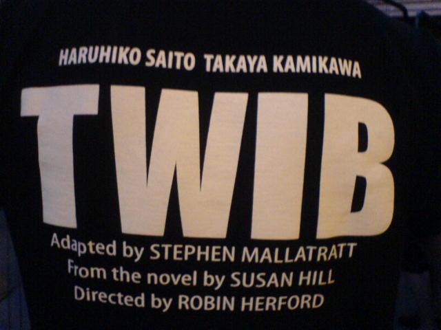TWIB 6