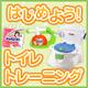 toilet_80x80.jpg
