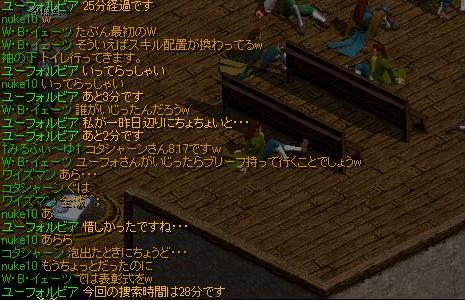 第1回かくれんぼ0007.jpg