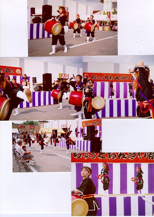 琉球国祭り太鼓