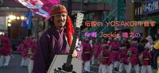 Jackie's blog