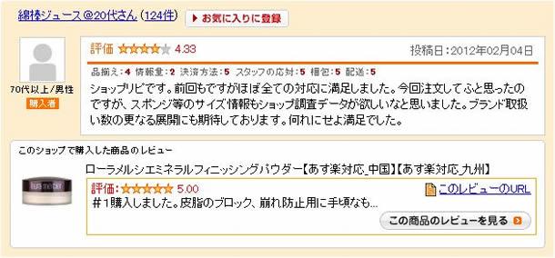 blog0210-1
