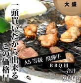 bbq1.jpg