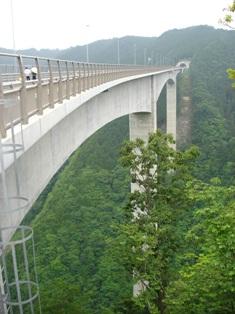 新旅足橋 2