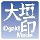 大垣印OgakiMade(カラー高画質)認定マーク.jpg