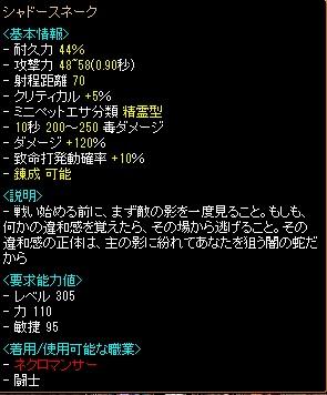 RedStone 11.12.21[00].jpg