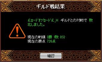 RedStone 11.11.18[00].jpg