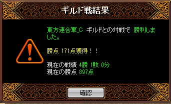 RedStone 11.11.19[00].jpg