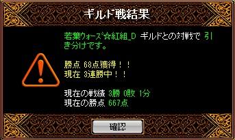 RedStone 11.11.30[00].jpg