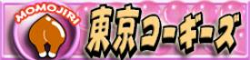 tokyou
