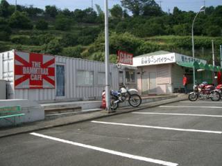ダムトラックカフェ