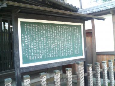 倉敷の看板