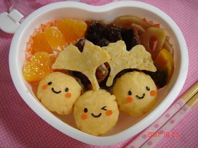 秋 イチョウの子(銀杏)のお弁当