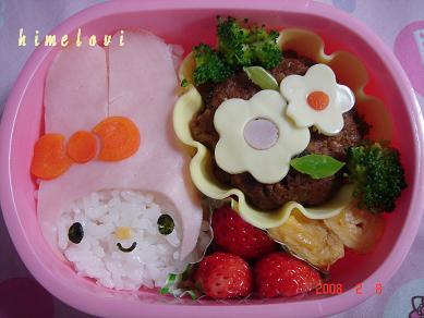 簡単*マイメロちゃんのお弁当 ☆園児のお弁当☆