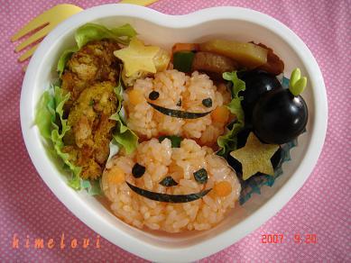 かぼちゃのハロウィン弁当 園児のお弁当
