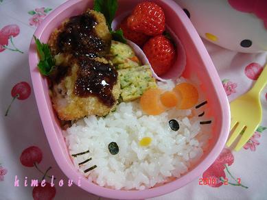 キティちゃんのお弁当 ☆園児のお弁当☆