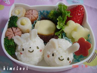 白うさぎのお弁当 ☆園児のお弁当☆