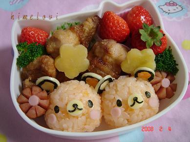 サンリオ てのりくまのお弁当 ☆園児のお弁当☆