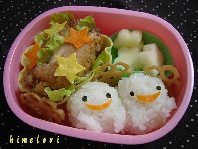 おばけのお弁当 ☆園児のお弁当☆