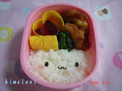 シナモンちゃんのお弁当 ☆園児のお弁当☆