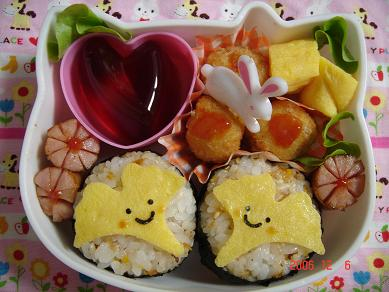 いちょうの葉のお弁当