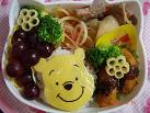 プーさんのお弁当 ~園児のお弁当~.JPG