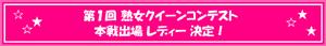 top_banner(小).jpg