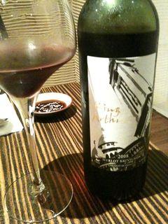 T wine.JPG