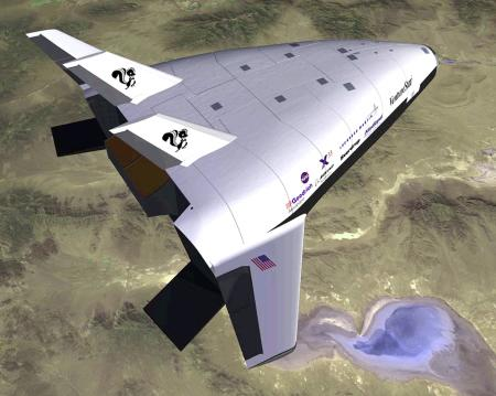 アメリカ航空宇宙局  (NASA)  次世代スペースシャトル後継機