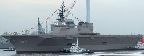 海上自衛隊「ひゅうが型」ヘリコプター搭載護衛艦 <ひゅうが>