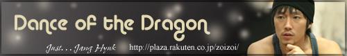 JangHyuk_starzone_070718_04.jpg