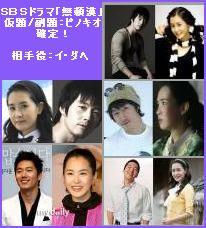 20071105-A.jpg