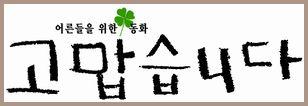 ThankYou_logo_003.jpg