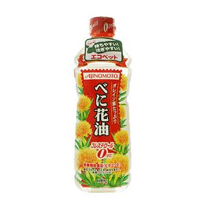 サフラワー油 : 健康・美容・ダ...