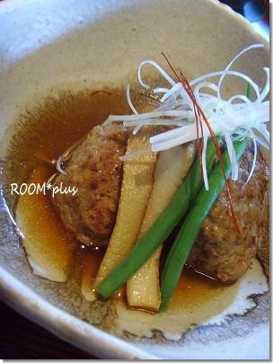 tsurogi4.jpg