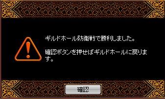 RedStone 09.06.06[00].jpg