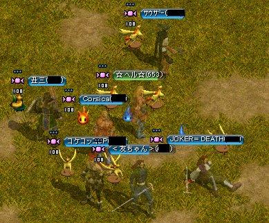 RedStone 09.06.06[01].jpg