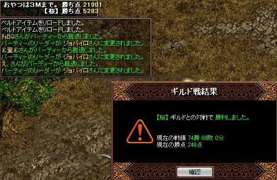 RedStone 09.06.08[01].jpg