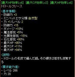 RedStone 09.12.17[01]