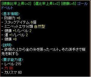 RedStone 10.05.27[00]