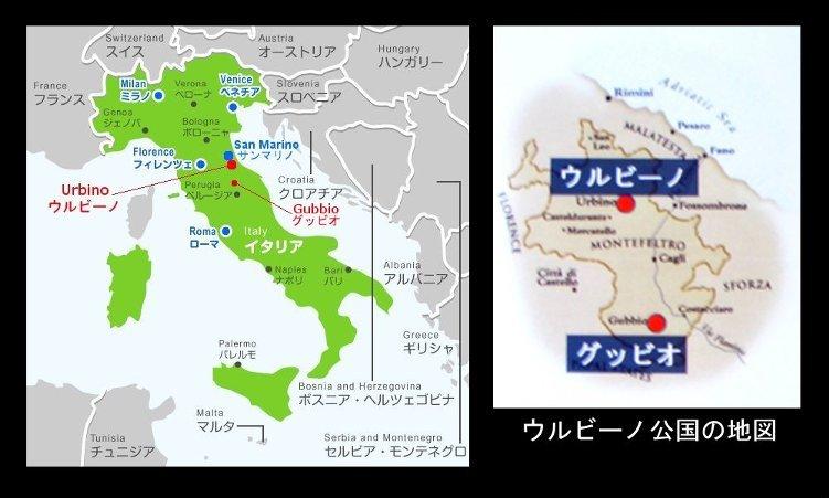 R:ウルビーノ公国の地図