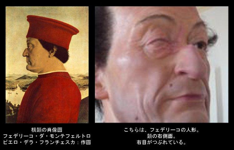 R:フェデリーコの肖像画