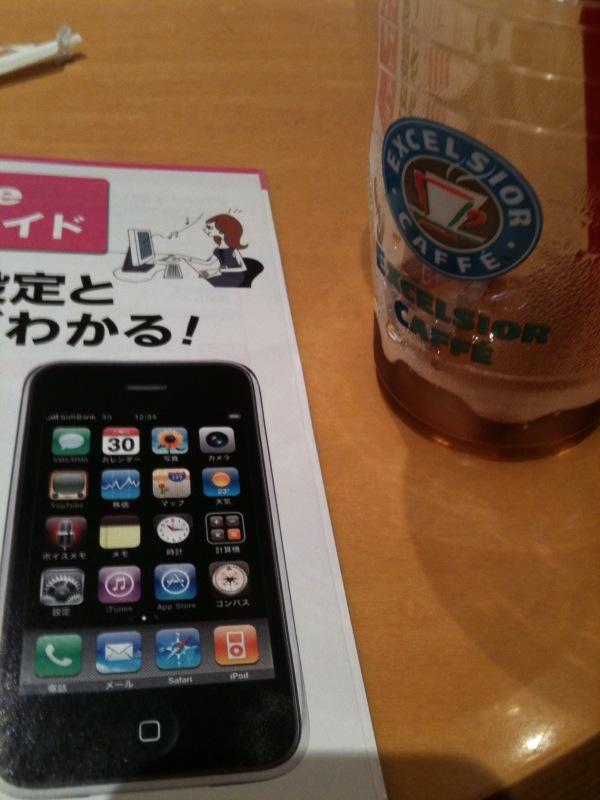 20100406_iPhone写真.jpg