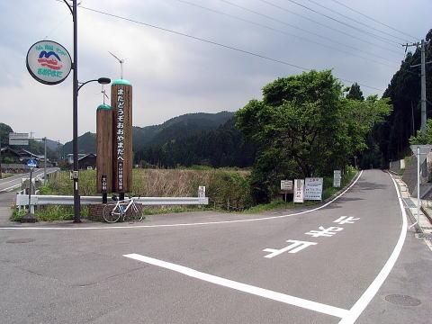 aoyamakogen15