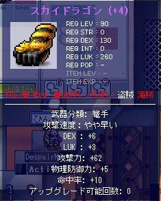 D6L3A62