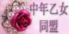 Azami♪ちゃんのブログへ